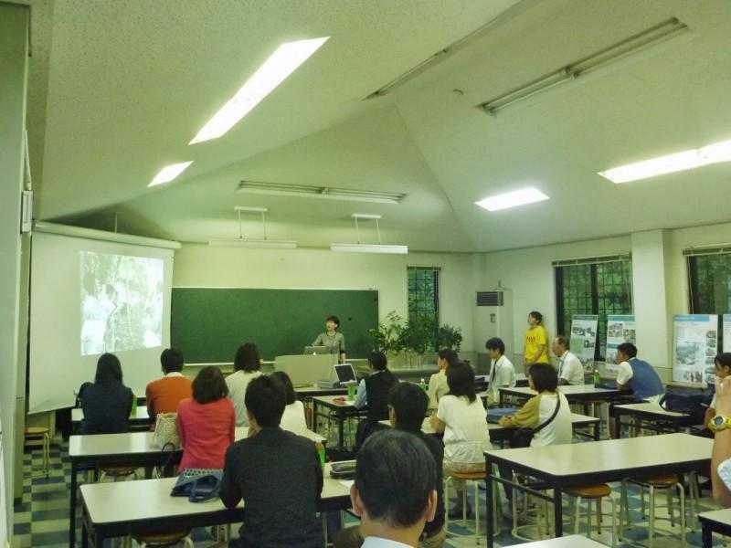 植物学講座