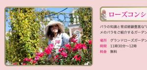 スクリーンショット 2014-05-08 7.06.10