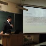 事例発表会「木下緑化建設の藤田さん」