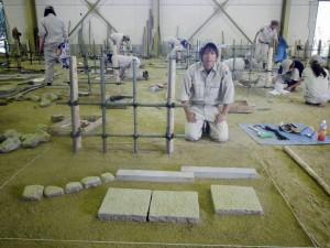 造園技能検定3級課題