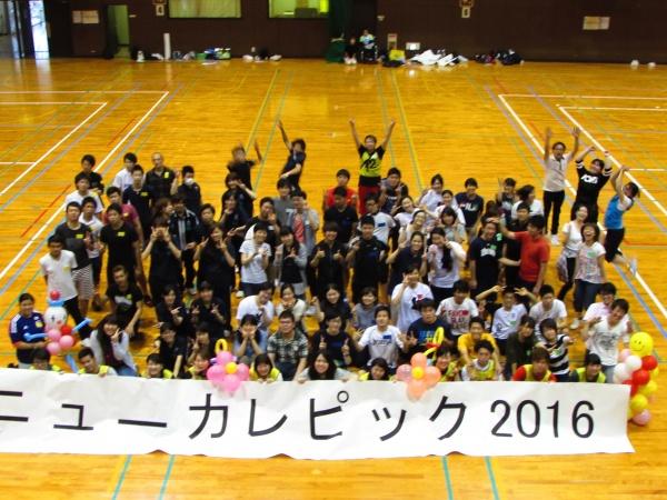 学生の参加者で記念撮影