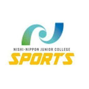 西日本短期大学健康スポーツコミュニケーション学科【公式】