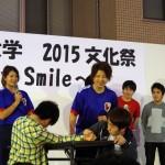 アームレスリング大会(男子)①