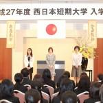 教員紹介(別科日本語研修課程)